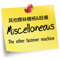 The other fastener Machine