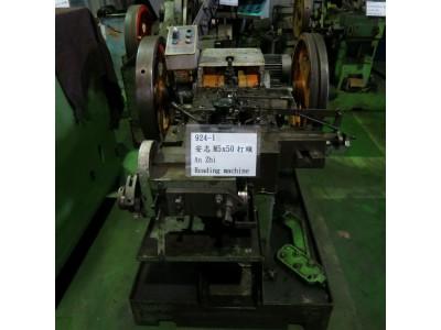 An Zhi M5x50 used heading machine